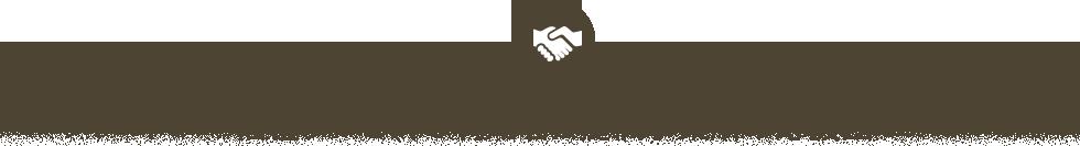 福祉サービスの利用者と提供事業所の応援団